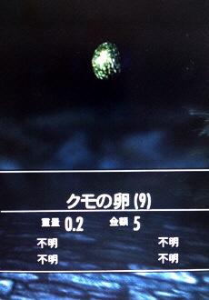 11121502.jpg