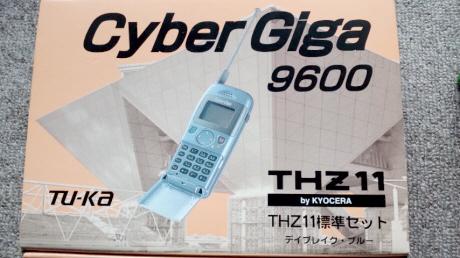 16042002.jpg